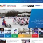 olympark_letna